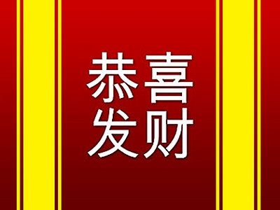 CNY -Final